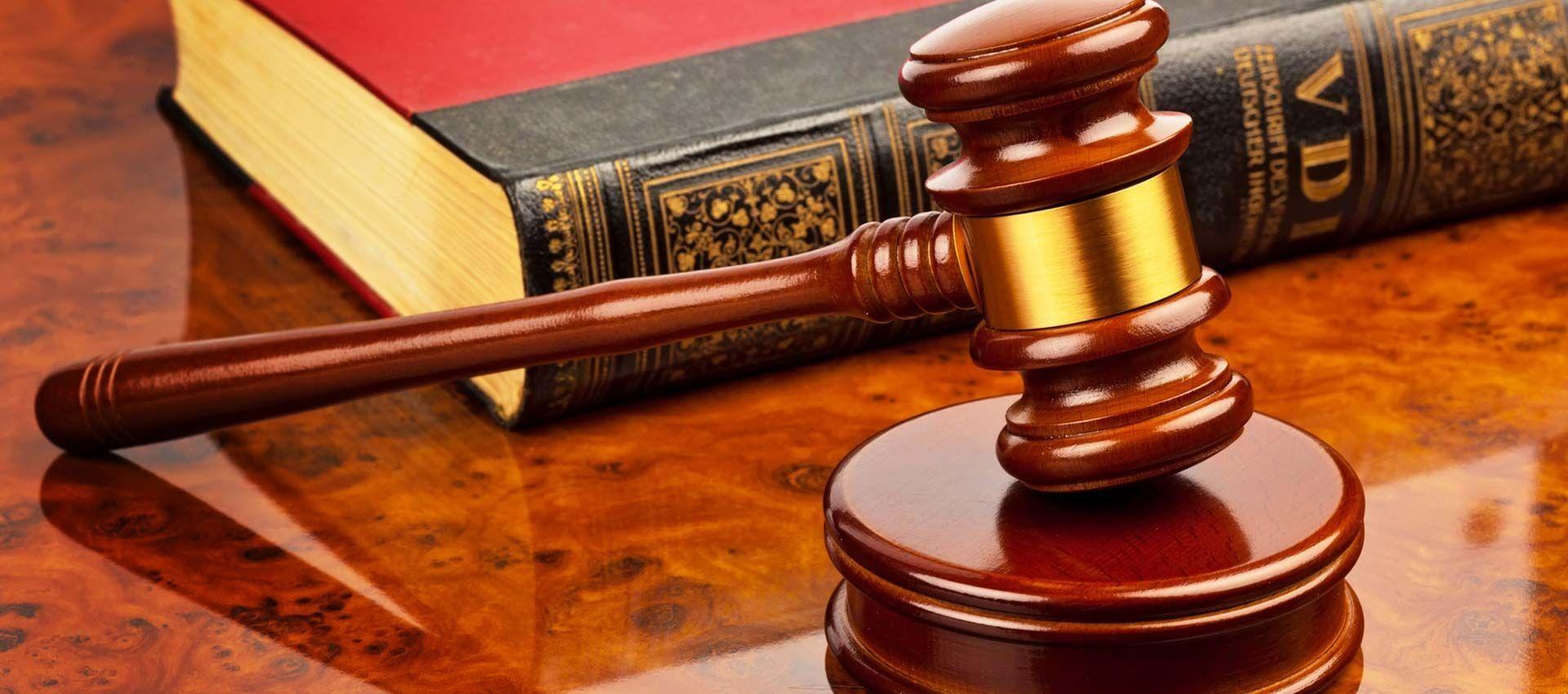 Что такое судебная защита